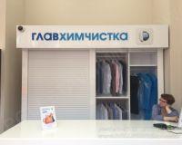 himchistka_khimki_solovinnaya_roscha00