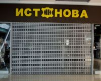 rollreshetka-v-torgovom-centre11